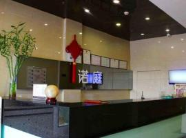 A picture of the hotel: Loft Inn Shaoguan Maba South Coach Station