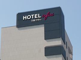 Foto di Hotel: Hotel Infini