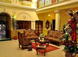 Hotel photo: San Marino Royal Hotel
