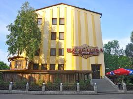Hotel near Ukrajina