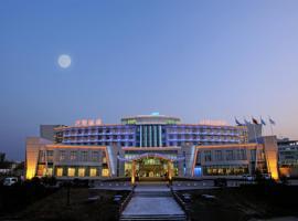 Ξενοδοχείο φωτογραφία: Xinjiang Tianyuan Hotel