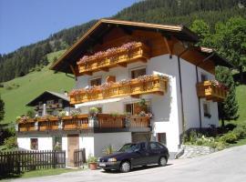 Hotel photo: Haus Gutwenger