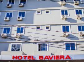 Hotel near Фос-ду-Игуасу