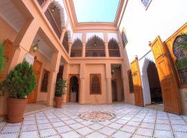 Ξενοδοχείο φωτογραφία: Dar Tasnime