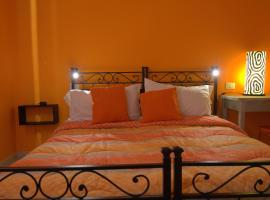 Hotel Photo: Residenza Tevere