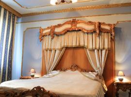 A picture of the hotel: Hotel Kreta