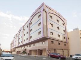 Hotel near Jidá