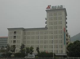 A picture of the hotel: Jinjiang Inn - Shenzhen Airport