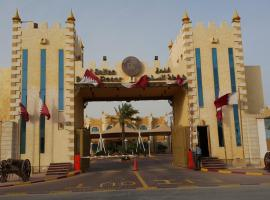 Hotel near 卡塔尔