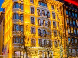 صور الفندق: Mega Residence & Hotel Nisantasi