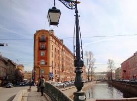 Hotel Photo: Comfitel Demidov Bridge Hotel