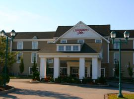Фотография гостиницы: Hampton Inn South Kingstown - Newport Area