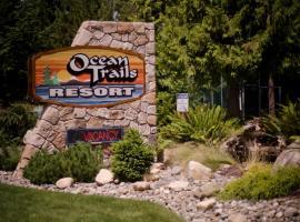 Хотел снимка: Ocean Trails Resort