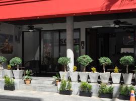 Hotel photo: Saladee Gallery Residence