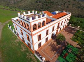 酒店照片: Cortijo de Boyero