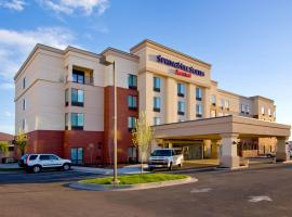Hotel photo: SpringHill Suites by Marriott Provo