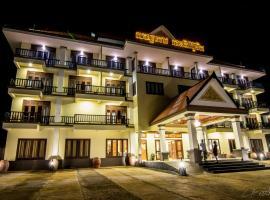 Hotel photo: Ratanakiri- Boutique Hotel