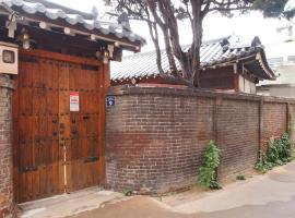 Hotel near Daegu