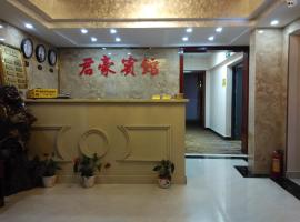 A picture of the hotel: Junhao Business Hotel