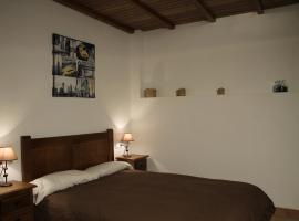 Hotel photo: Apartamentos Real Fábrica Hojalata