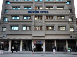 酒店照片: Eskisehir Buyuk Hotel