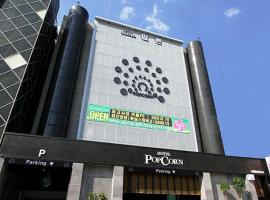 A picture of the hotel: Popcorn Hotel Seongnam