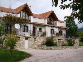 Hotel photo: Agrikia
