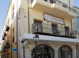 Хотел снимка: Afroditi