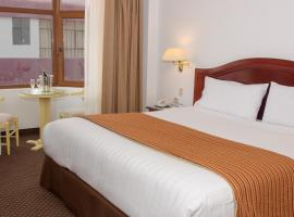 Hotel Photo: Hotel Hacienda Puno