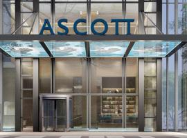 A picture of the hotel: Ascott Central Wuxi