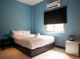 Hotel photo: The Mix Bangkok - Phrom Phong