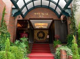 Hotel near Japonya