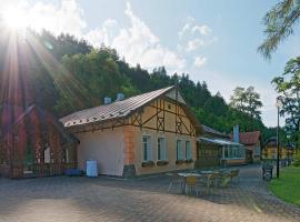 Hotel photo: Rekreačné zariadenie Dunajec Village