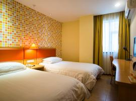 Hotel photo: Home Inn Hangzhou South Hushu Road Xinyi Fang