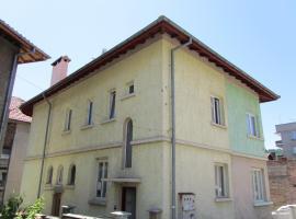 Hotel photo: Guest House Dobrudzha