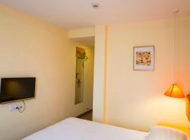 Hotel photo: Home Inn Hangzhou Wulin Plaza Wenhui Road