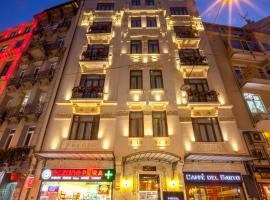 Фотографія готелю: Hotel Pera Parma