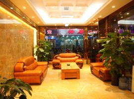 A picture of the hotel: Xinshanghui Hotel