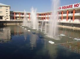 Hotel fotografie: Sun Square Hotel