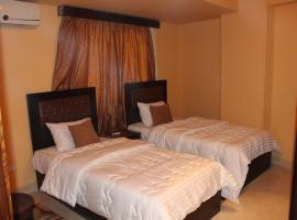 Hotel photo: Heliopolis Rock Residence