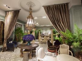 Hotel photo: Hotel Royal Kingdom