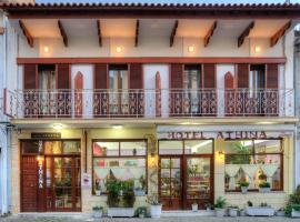 Hotel photo: Hotel Athina