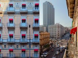 Hotel near İtalya