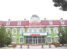Hotel near Tajikistan