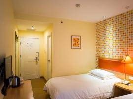 Hotel photo: Home Inn Beijing Xidan Joy City
