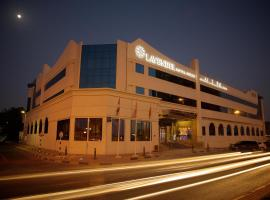 Hotel photo: Lavender Hotel Sharjah (Previously Lords Hotel)