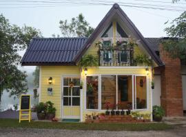 Hotel photo: The Teak Resort Chiangdao