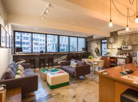 Hotel foto: The Mahjong