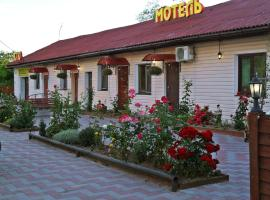 Hotel Photo: Motel Skazka