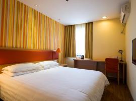 Hotel foto: Home Inn Chongqing Shangqing Temple Wenhuagong